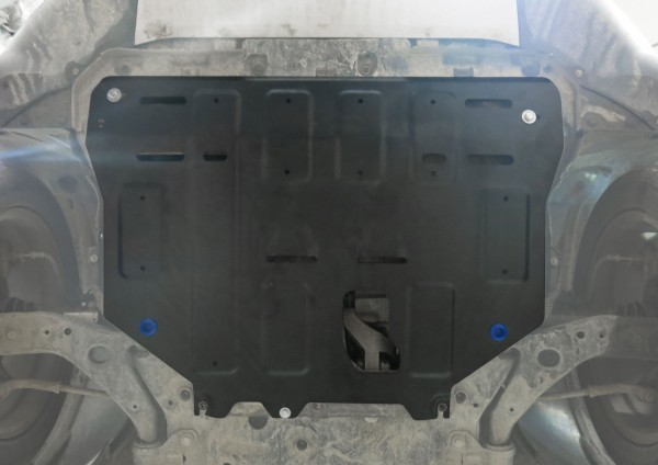 Engine and Gearbox Ford Kuga 1,6; 2,5 Skidplate